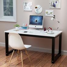 书桌家具 大学简易清新卧室中式初中生双人电脑台式桌两台2人家用