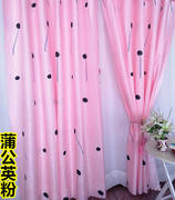 Cheap renting bay window short curtain half curtain small curtain fabric bedroom dormitory semi-shading finished special clearance