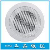 GST Bay Original Ceiling Speaker Concealed Broadcast Indoor Speaker YXJ3-4A Authentic Guarantee