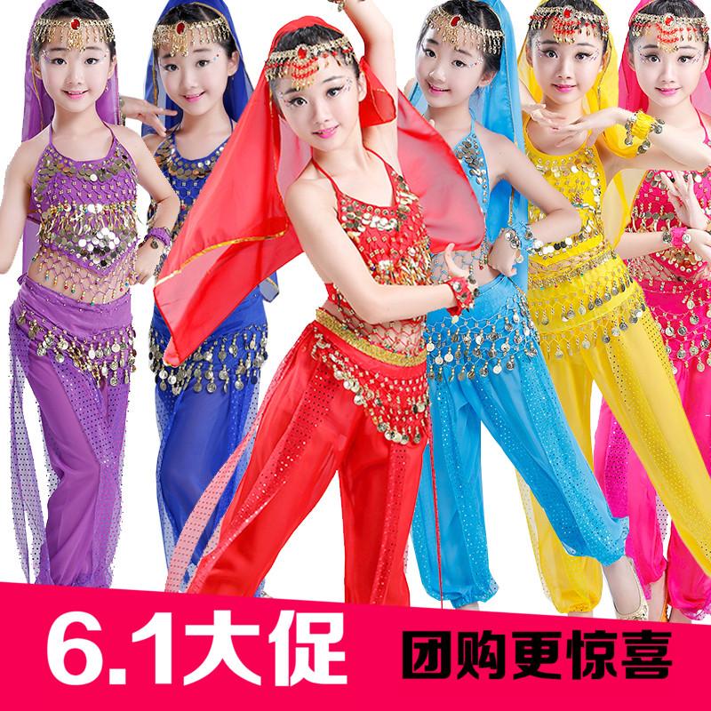 儿童新疆舞蹈服