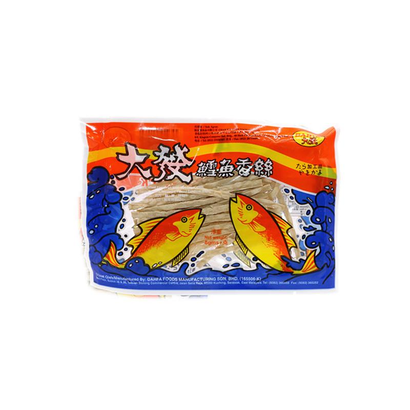 微辣香港进口海鲜 鳕鱼香丝儿童小零食 8g 马来西亚大发鳕鱼丝小包