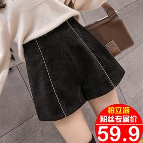 水貂毛超显瘦阔腿短裤小香风高腰靴裤