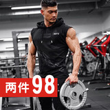 Muscle sports iron vest exercise fitness training suit vest male trainer body armor sleeveless hooded shoulder