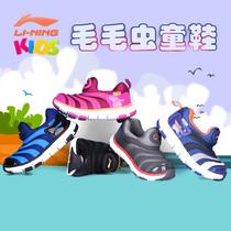 秋冬新款女童鞋儿童休闲跑步运动鞋子冬季小学生皮面防水加绒2017
