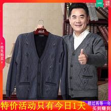 Boys, middle-aged and old people, plush and thick sweater, cardigan, grandpa's knitted jacket, loose and large size thermal daddy's suit