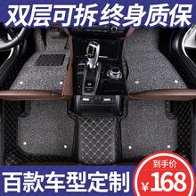 全包围丝圈汽车脚垫专用于全新速腾朗逸迈腾途观昂英朗CS75昂科威