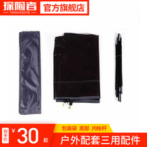 (this link does not include tents) Spring tent three with accessories internal Ledger rod Mat
