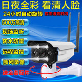Monitoring Camera 360 Degree Mobile Rotary Panoramic Outdoor Waterproof Full-color HD Night Vision Home Wireless Wifi