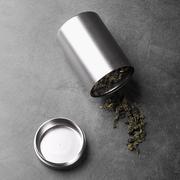 金属迷你便携小号茶叶罐茶盒茶罐旅行家用密封存茶罐小茶叶包装盒