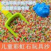 沙地沙海颗粒耍沙宝宝沙子玩具沙决明子二十斤儿童木头粒沙子多色图片