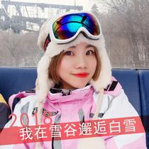防雾双层男女童护目镜大视野专业滑雪眼镜可卡近视儿童滑雪镜