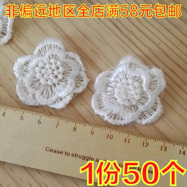 Аксессуары для китайской свадьбы Артикул 538408895948