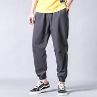 Summer pants male Korean version of the trend Harlan feet nine sports casual overalls tide brand loose beam trousers