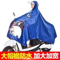 电动车摩托车反光分体雨衣雨裤套装头盔式大帽檐双层加厚包邮