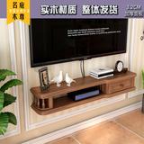 创意实木小户型悬挂机顶盒置物架美式墙上壁挂电视柜卧室一字隔板