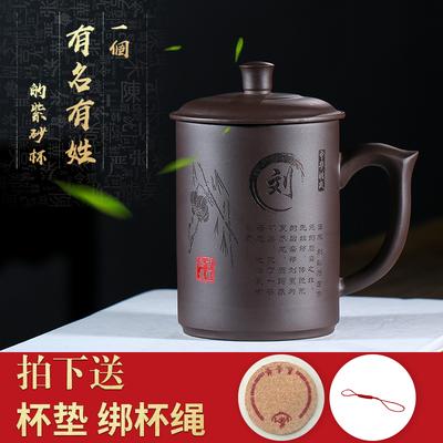紫砂杯子宜兴市正品纯手工原矿老紫泥办公室水杯家用大容量泡茶杯
