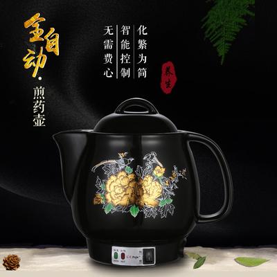 煎药壶多功能陶瓷中医养生保健全自动一体式电煎壶中药砂锅熬药罐
