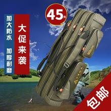 云峰加厚渔具包80cm120cm三层渔杆包钓鱼包鱼竿包海竿包双肩包