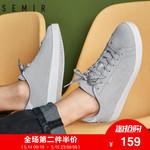 反绒牛皮板鞋