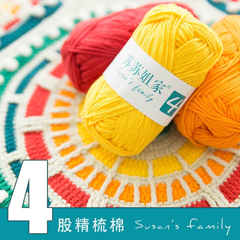 手工编织儿童毛线