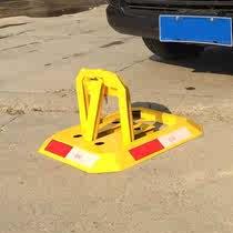 皇驰智能遥控车位锁地锁加厚防撞感应停车位地锁汽车库自动占位锁