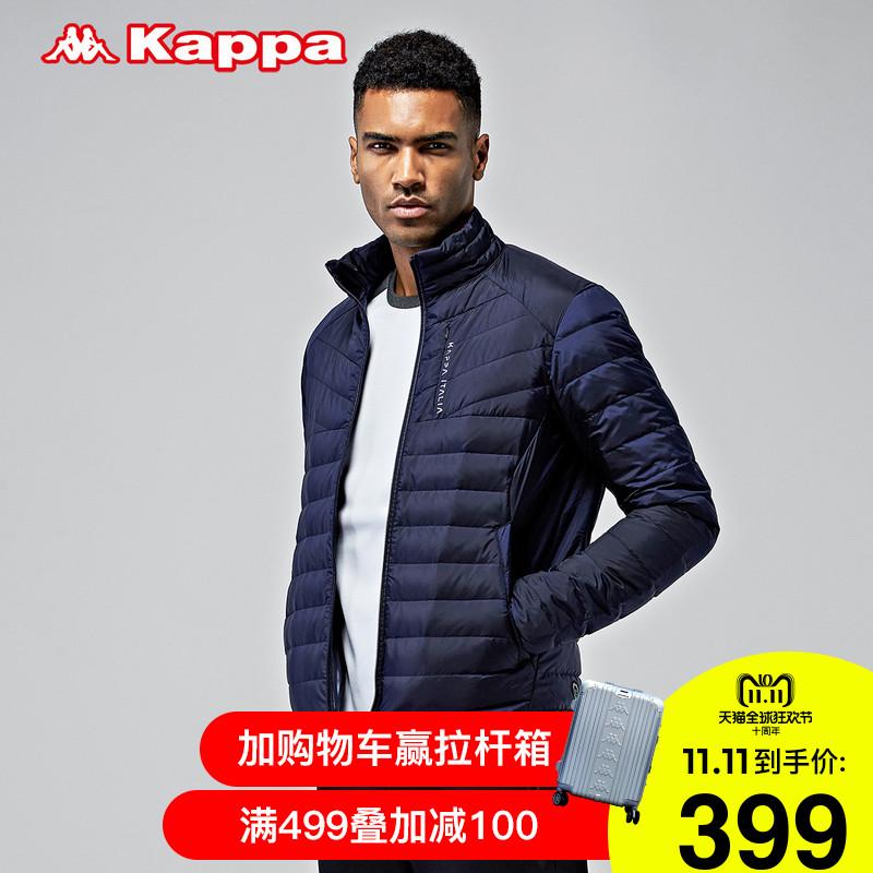 kappa卡帕男羽绒服 轻薄款保暖棉服短款背靠背运动外套男冬季新款