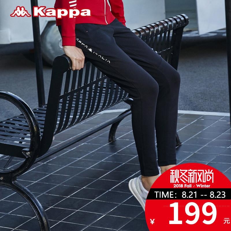 惠kappa卡帕运动裤女 修身显瘦休闲卫裤女运动长裤小脚裤