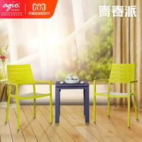agio户外桌椅组合铸铝室外阳台别墅庭院休闲桌椅三件套现代简约