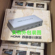 上合hdmi HD split screen four into one out dnf dungeon 4 way splitter synchronous switch moving brick game