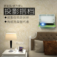 Projector wall hanging box storage box bracket bed frame tray bracket hanger tripod free punch Z3Z4X Z6