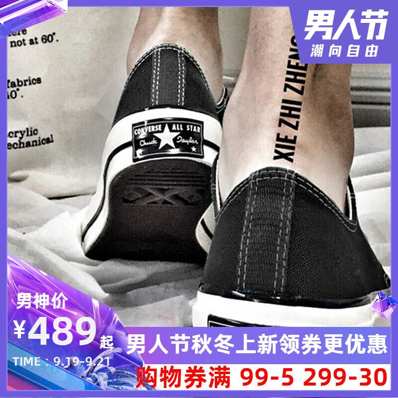 匡威三星标男女鞋AllStar1970s低帮帆布鞋162058经典常青款101001