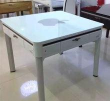 麻将桌盖板正方形全自动麻将机餐桌板家用麻将台面板吃饭桌面板