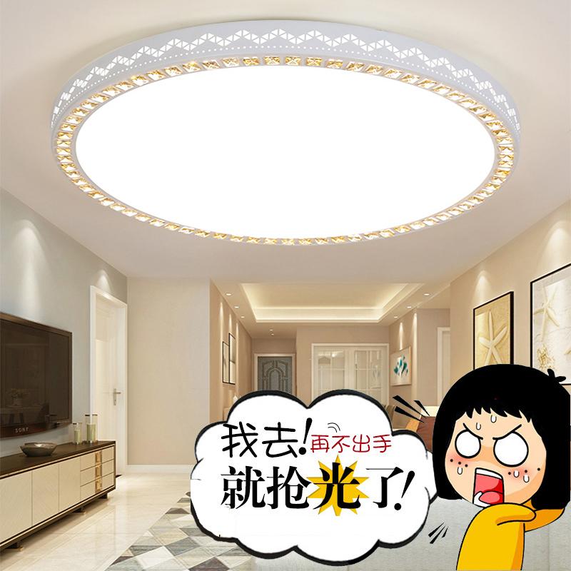客厅房间大灯