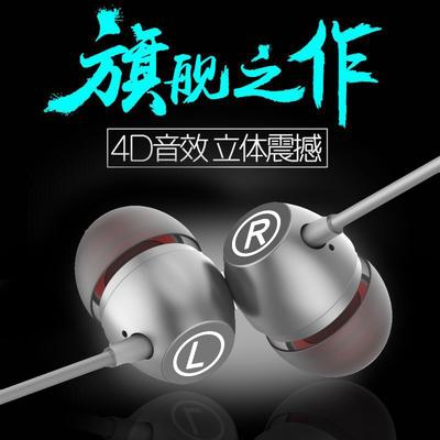 小米4耳机入耳式