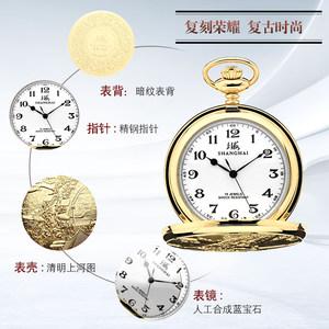 怀表上海牌 手表 复古 翻盖机械男表护士表项链表清明上河图X731