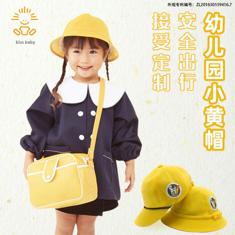 儿童帽子日本