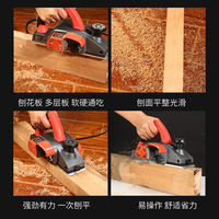 Woodworking portable electric planer electric plane planer household multifunctional woodworking planer planer cutting board cutting board