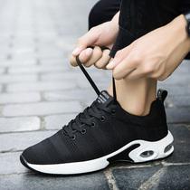 秋季男鞋子学生百搭帆布鞋低帮韩版潮流休闲板鞋男士平底布鞋潮鞋