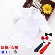 男童上演服棉短袖 白色衬衫 夏装 宝宝冬季衬衣韩版 新款 儿童装 上衣
