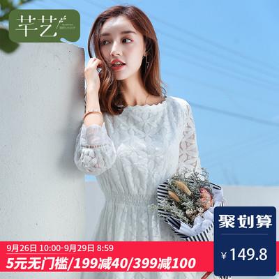 白色蕾丝连衣裙女长袖2018秋装新款韩版气质收腰小香风中长款裙子