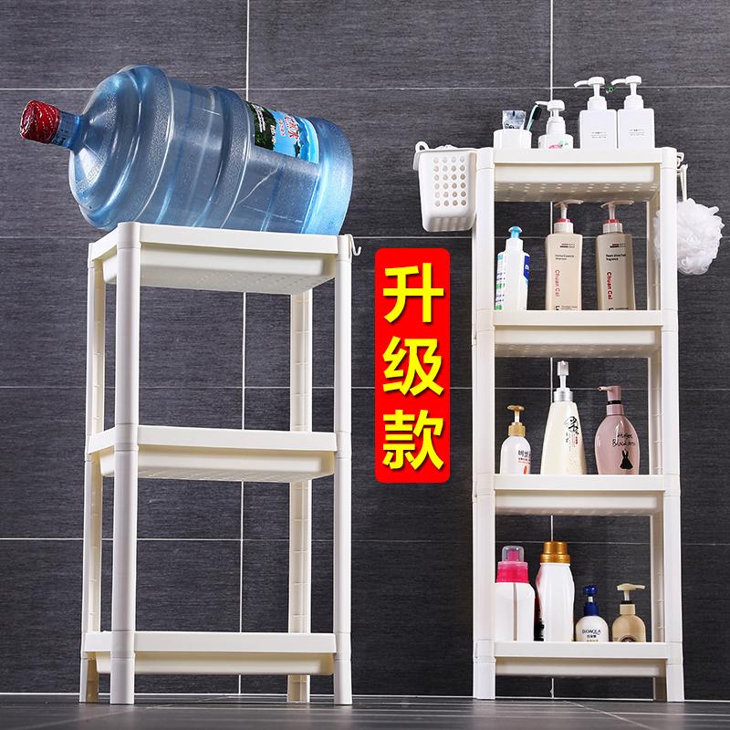 浴室置物架塑料落地式卫生间收纳架厕所脸盆架洗漱台储物架3层架