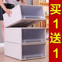 Épaississement des vêtements stockage boîte tiroir en plastique type armoire stockage boîte ménage vêtements finition boîte de stockage