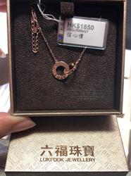 香港六福珠宝专柜正品18K750玫瑰金LOVE圆环18K红色黄金项链