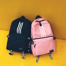 韩版 中小学生书包男女童旅游背包儿童双肩包男女孩包包潮 2018新款
