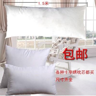 十字绣专用单人枕头芯一对长方形枕芯双人枕头枕芯护颈枕头心包邮