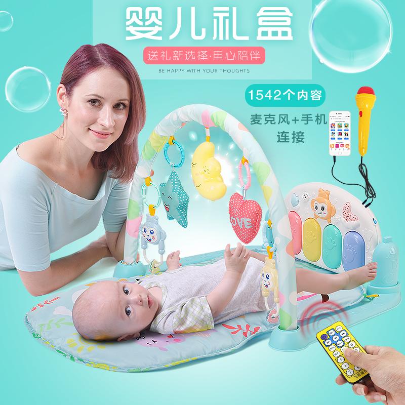 新生儿礼盒套装礼品0-3-18个月宝宝满月礼物初生婴儿用品大全母婴