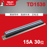 Delisi 15A 30-bit brass flame retardant TD-1530 combined wiring row connector terminal row
