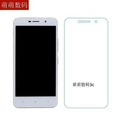 米蓝MLLED N9手机钢化玻璃膜全屏贴膜防指纹保护膜 高清防刮膜