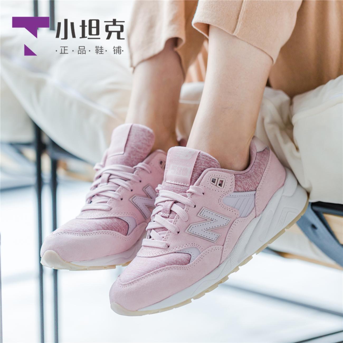 New Balance/NB女鞋少女粉运动鞋跑步鞋复古鞋休闲鞋WRT580HP/HB
