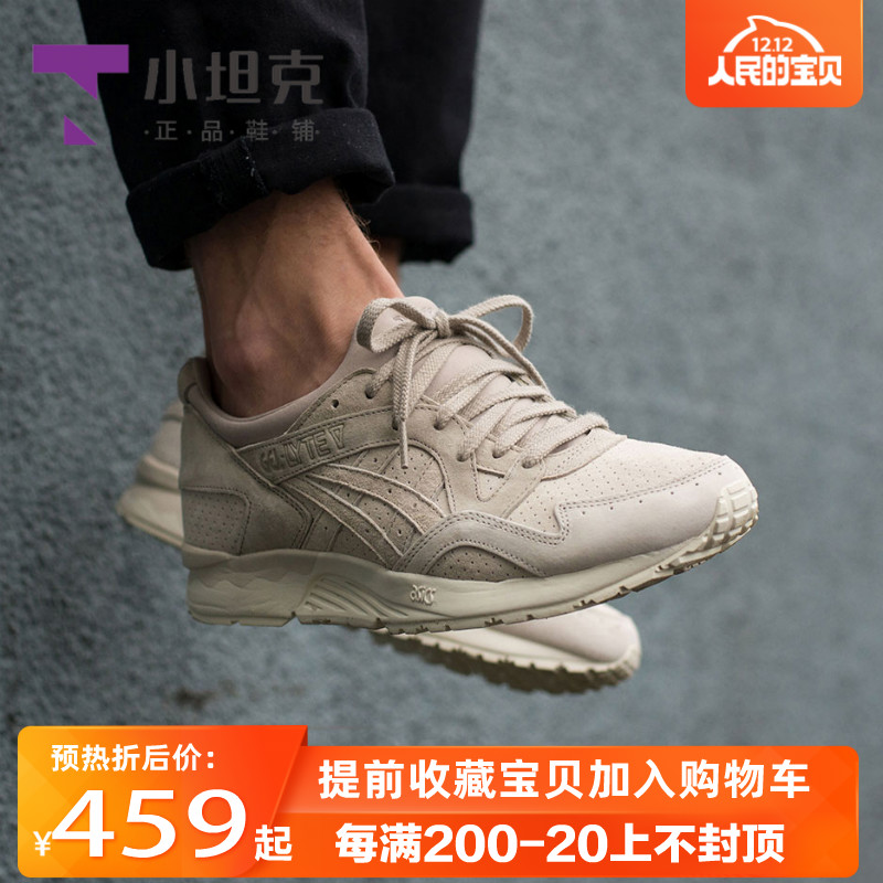ASICS亚瑟士GEL-LYTE V男女鞋杏仁色运动鞋跑步鞋休闲HL7K1-0202